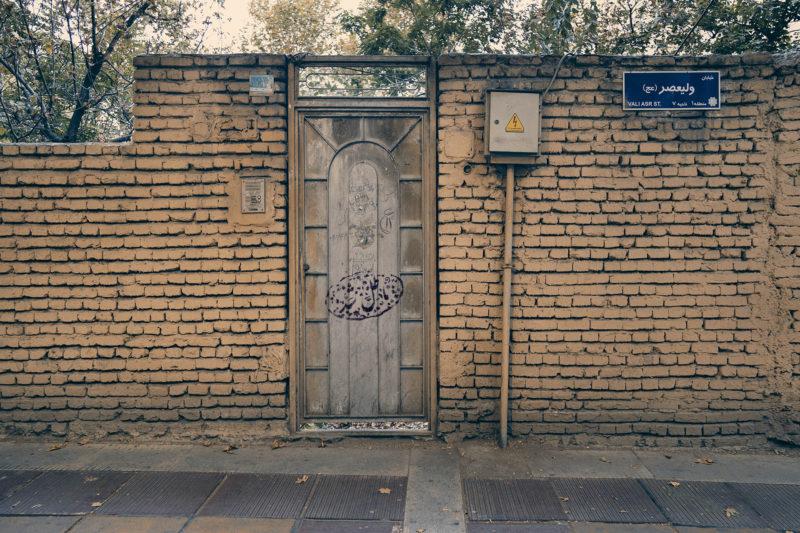 Sudabe Vatanparast, Valiasr, ,Aria Gallery, Iran 2018